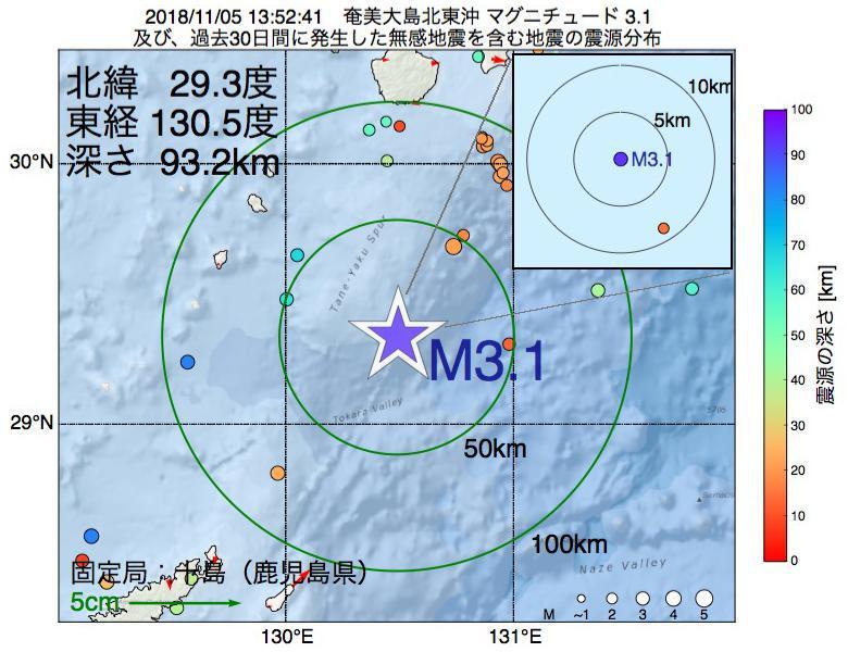 地震震源マップ:2018年11月05日 13時52分 奄美大島北東沖でM3.1の地震