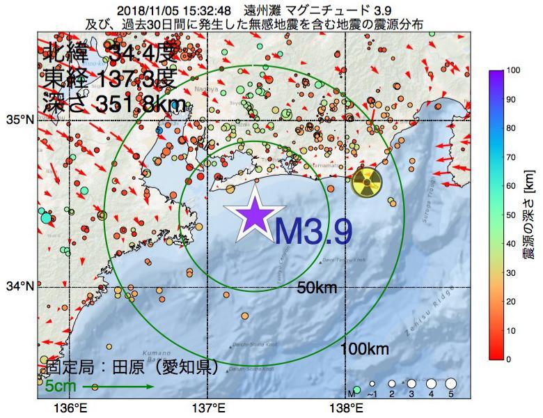 地震震源マップ:2018年11月05日 15時32分 遠州灘でM3.9の地震