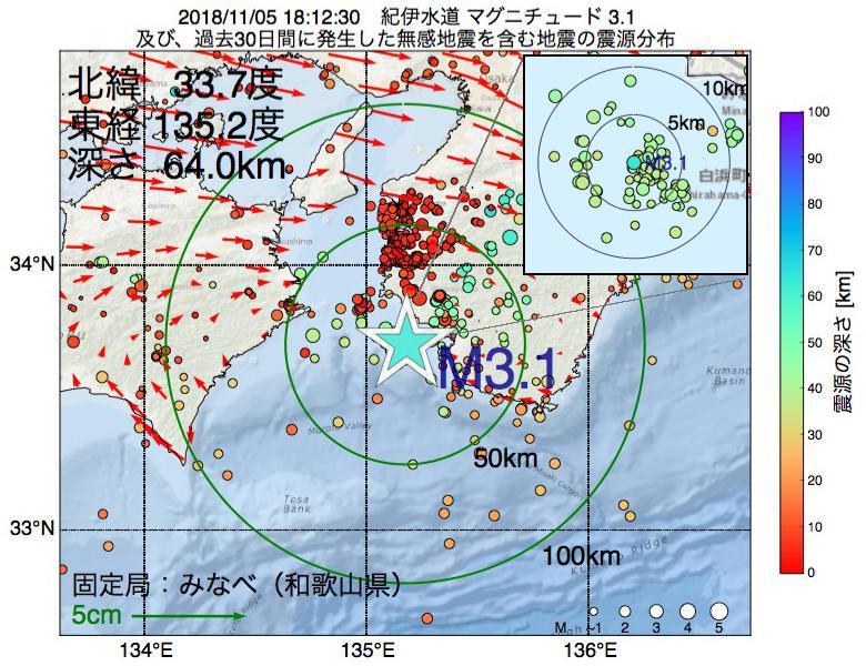 地震震源マップ:2018年11月05日 18時12分 紀伊水道でM3.1の地震