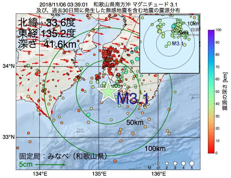 地震震源マップ:2018年11月06日 03時39分 和歌山県南方沖でM3.1の地震