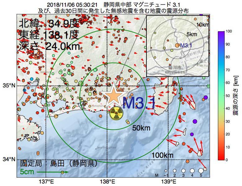 地震震源マップ:2018年11月06日 05時30分 静岡県中部でM3.1の地震