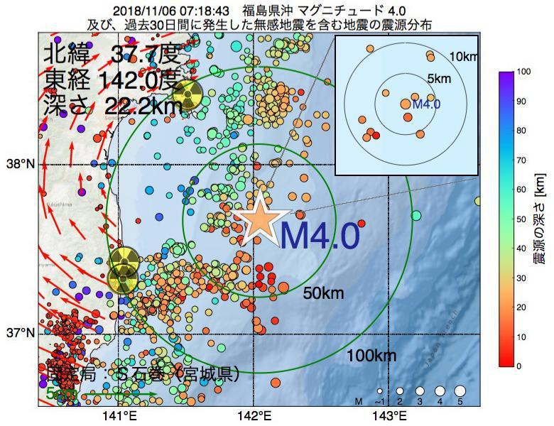 地震震源マップ:2018年11月06日 07時18分 福島県沖でM4.0の地震