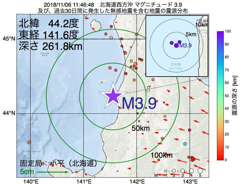 地震震源マップ:2018年11月06日 11時46分 北海道西方沖でM3.9の地震
