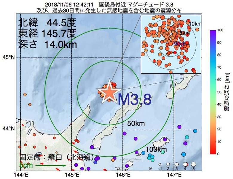 地震震源マップ:2018年11月06日 12時42分 国後島付近でM3.8の地震