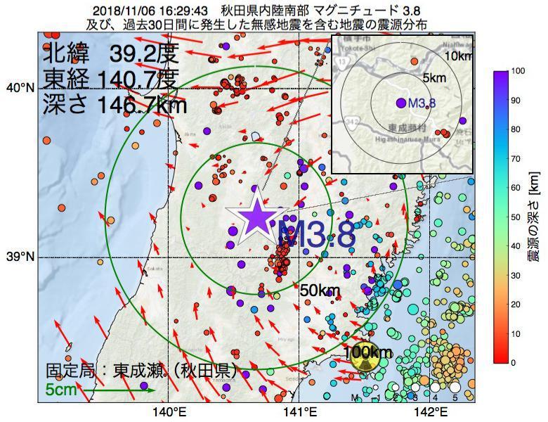 地震震源マップ:2018年11月06日 16時29分 秋田県内陸南部でM3.8の地震