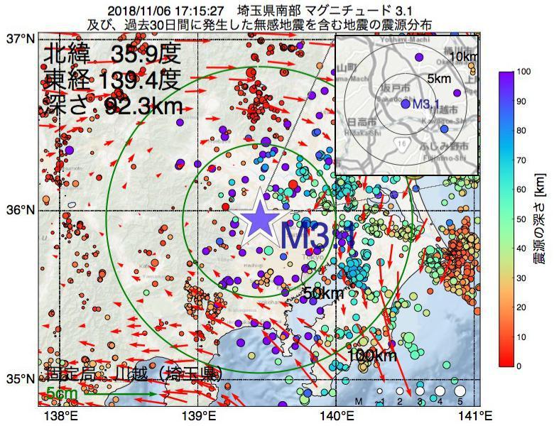 地震震源マップ:2018年11月06日 17時15分 埼玉県南部でM3.1の地震