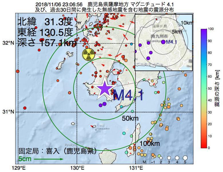 地震震源マップ:2018年11月06日 23時06分 鹿児島県薩摩地方でM4.1の地震
