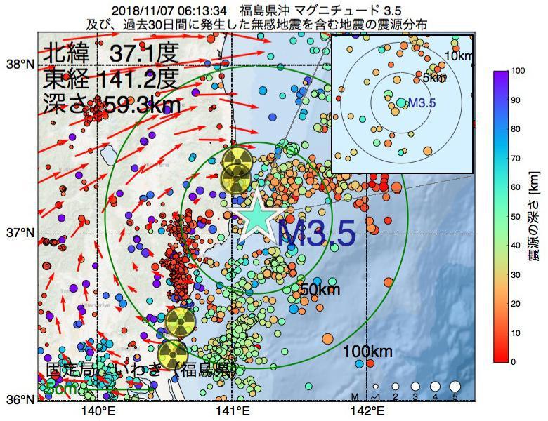 地震震源マップ:2018年11月07日 06時13分 福島県沖でM3.5の地震