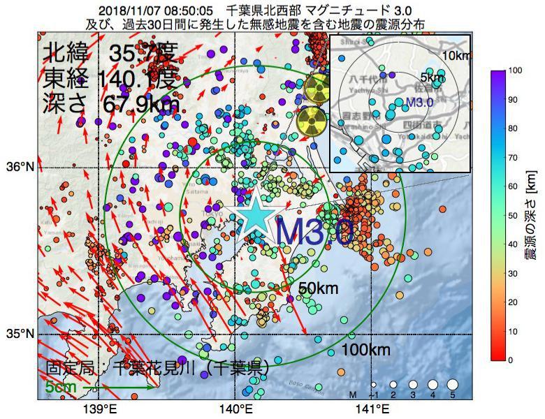 地震震源マップ:2018年11月07日 08時50分 千葉県北西部でM3.0の地震