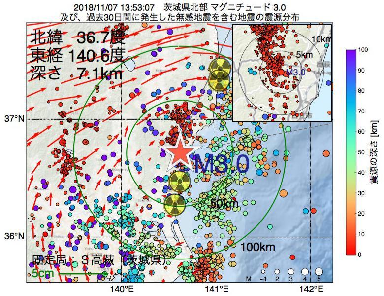 地震震源マップ:2018年11月07日 13時53分 茨城県北部でM3.0の地震