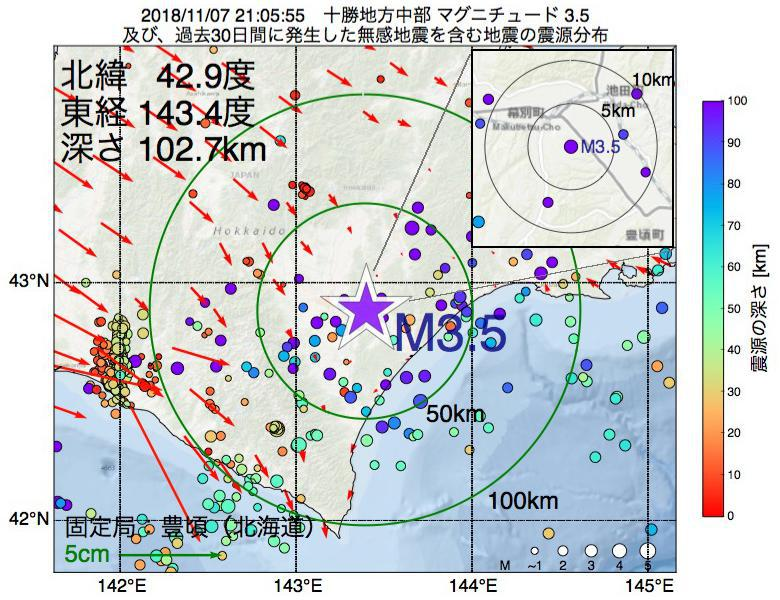 地震震源マップ:2018年11月07日 21時05分 十勝地方中部でM3.5の地震