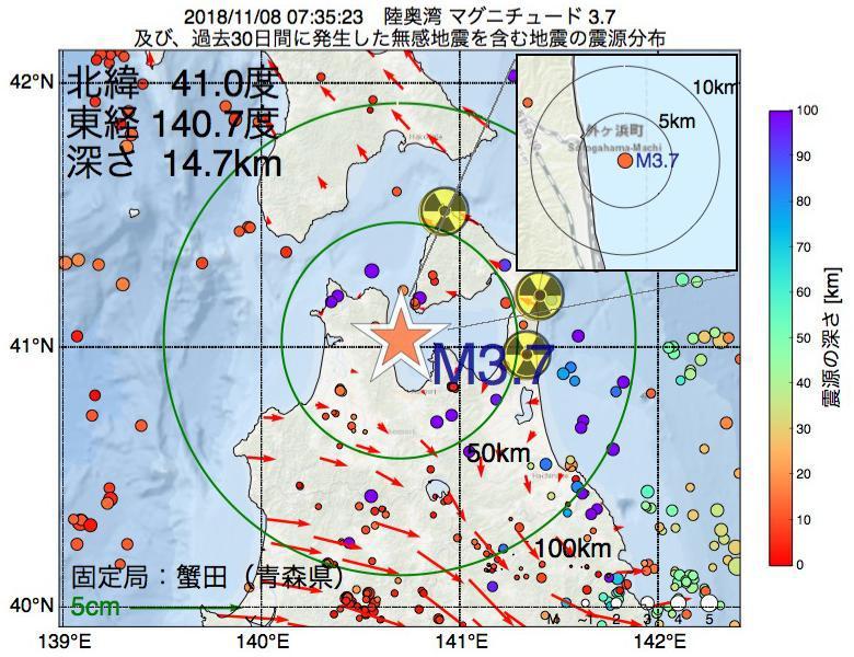 地震震源マップ:2018年11月08日 07時35分 陸奥湾でM3.7の地震