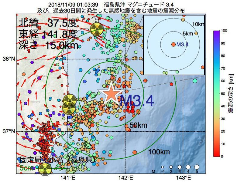 地震震源マップ:2018年11月09日 01時03分 福島県沖でM3.4の地震