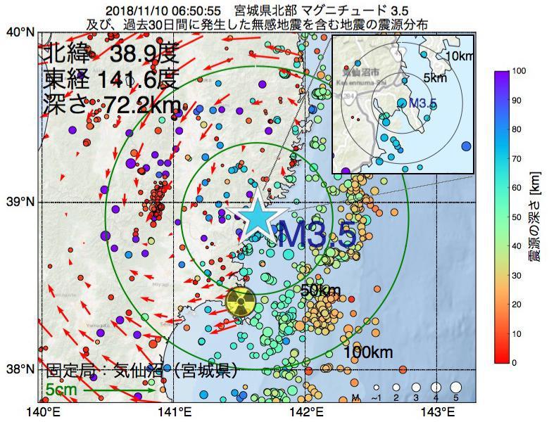 地震震源マップ:2018年11月10日 06時50分 宮城県北部でM3.5の地震