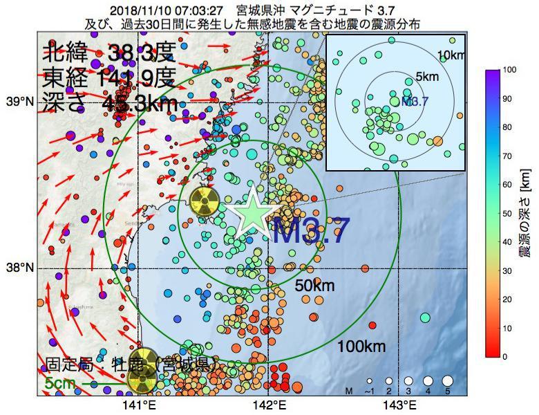 地震震源マップ:2018年11月10日 07時03分 宮城県沖でM3.7の地震