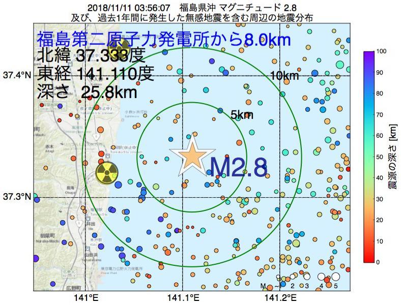地震震源マップ:福島第二原子力発電所から8.0km地点でM2.8の地震が発生しました