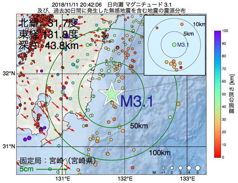 地震震源マップ:2018年11月11日 20時42分 日向灘でM3.1の地震