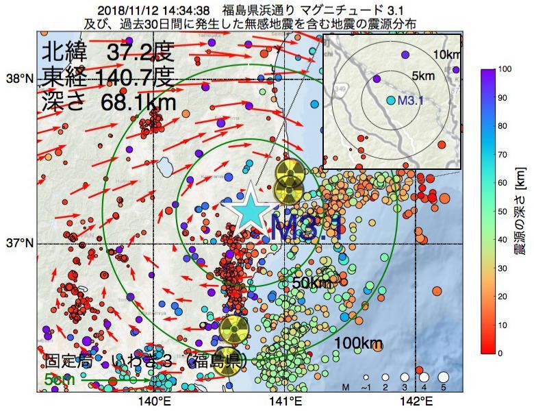 地震震源マップ:2018年11月12日 14時34分 福島県浜通りでM3.1の地震
