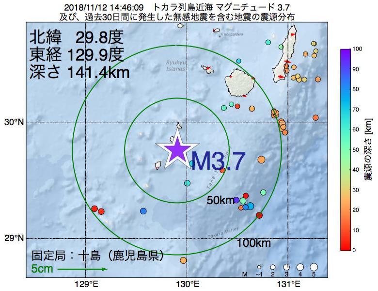 地震震源マップ:2018年11月12日 14時46分 トカラ列島近海でM3.7の地震