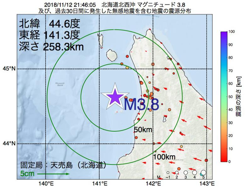 地震震源マップ:2018年11月12日 21時46分 北海道北西沖でM3.8の地震