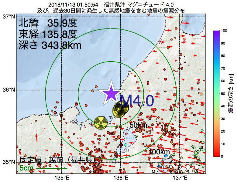 地震震源マップ:2018年11月13日 01時50分 福井県沖でM4.0の地震