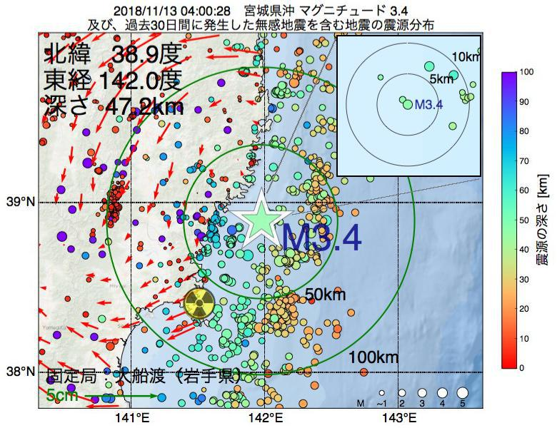 地震震源マップ:2018年11月13日 04時00分 宮城県沖でM3.4の地震