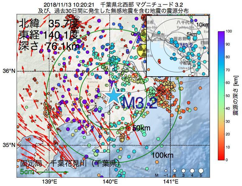 地震震源マップ:2018年11月13日 10時20分 千葉県北西部でM3.2の地震