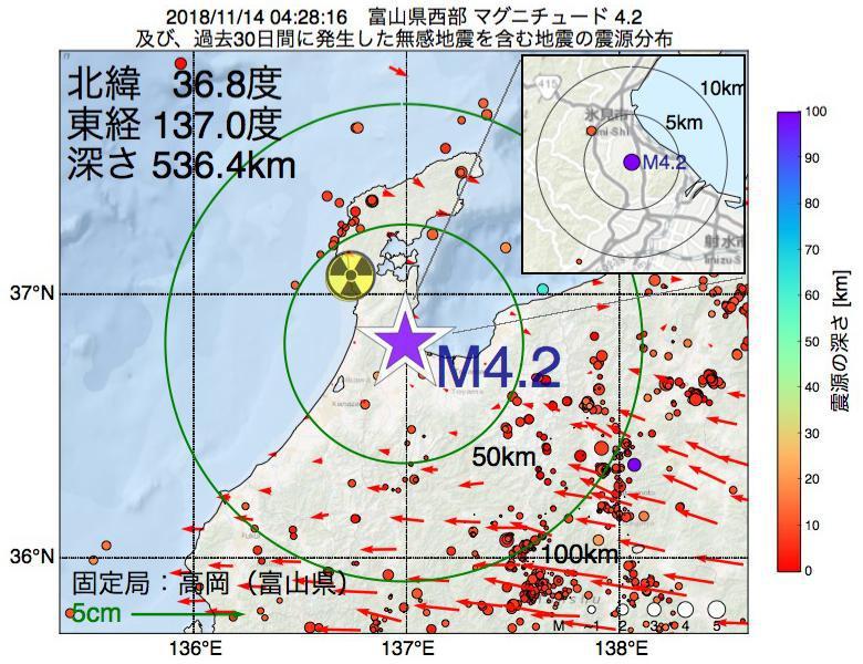 地震震源マップ:2018年11月14日 04時28分 富山県西部でM4.2の地震
