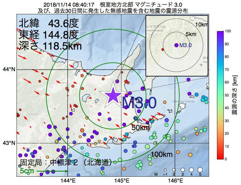 地震震源マップ:2018年11月14日 08時40分 根室地方北部でM3.0の地震