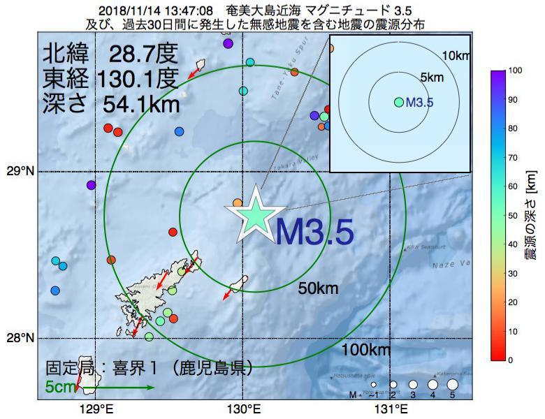 地震震源マップ:2018年11月14日 13時47分 奄美大島近海でM3.5の地震