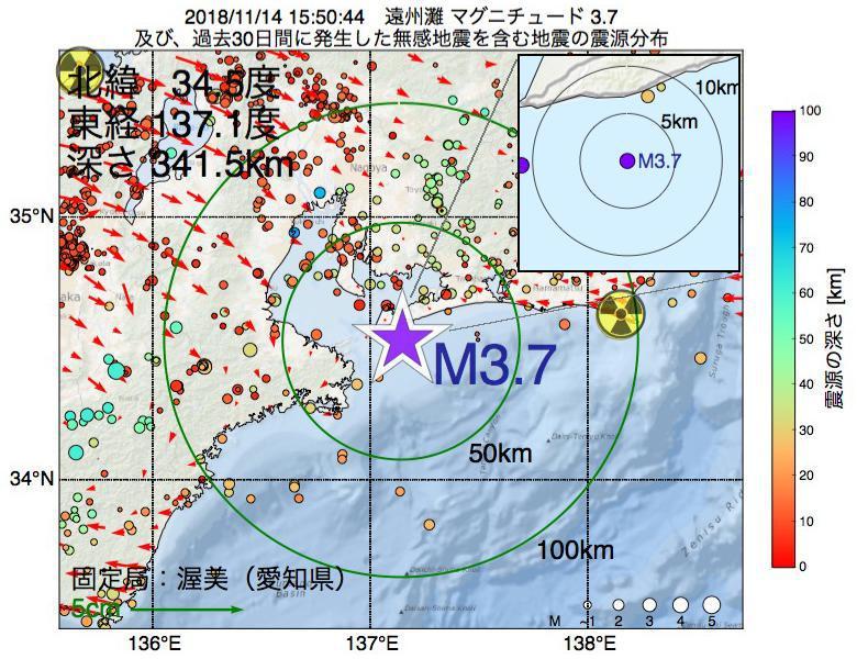 地震震源マップ:2018年11月14日 15時50分 遠州灘でM3.7の地震
