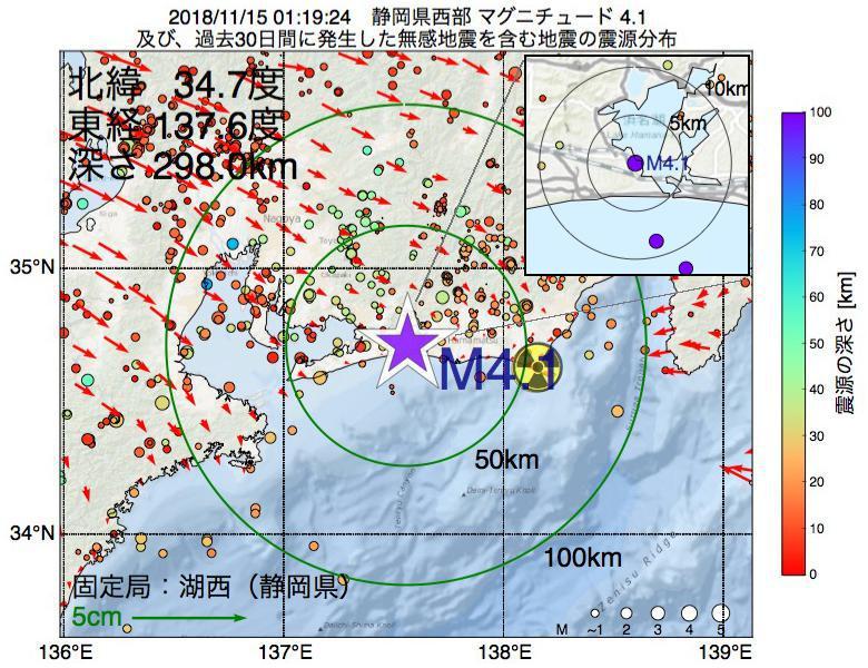 地震震源マップ:2018年11月15日 01時19分 静岡県西部でM4.1の地震