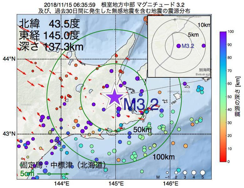 地震震源マップ:2018年11月15日 06時35分 根室地方中部でM3.2の地震