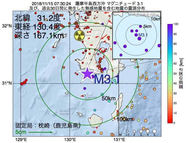 地震震源マップ:2018年11月15日 07時30分 薩摩半島西方沖でM3.1の地震