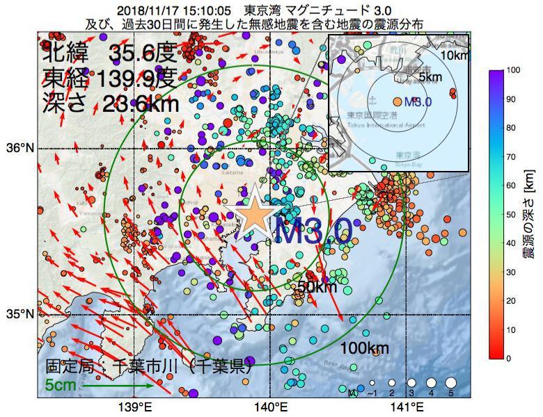 地震震源マップ:2018年11月17日 15時10分 東京湾でM3.0の地震