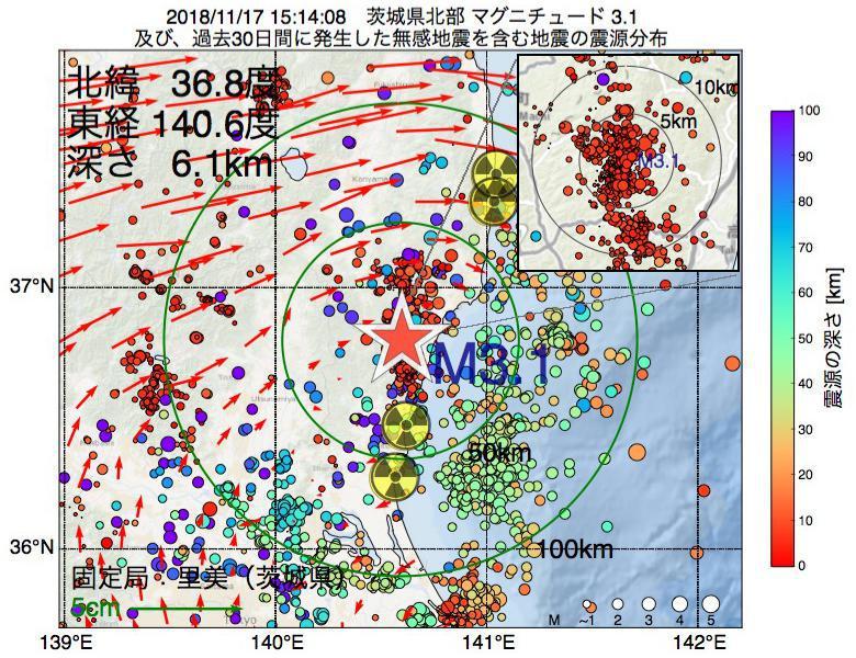 地震震源マップ:2018年11月17日 15時14分 茨城県北部でM3.1の地震