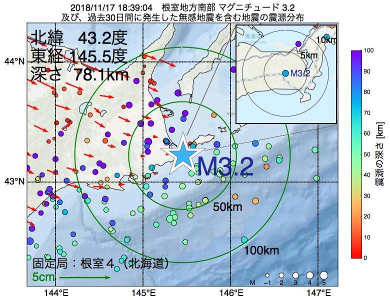 地震震源マップ:2018年11月17日 18時39分 根室地方南部でM3.2の地震