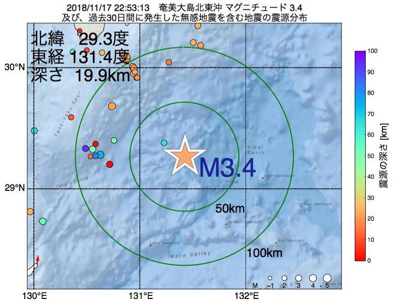 地震震源マップ:2018年11月17日 22時53分 奄美大島北東沖でM3.4の地震