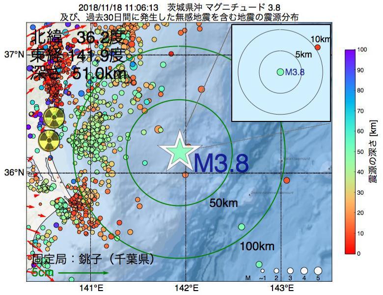 地震震源マップ:2018年11月18日 11時06分 茨城県沖でM3.8の地震
