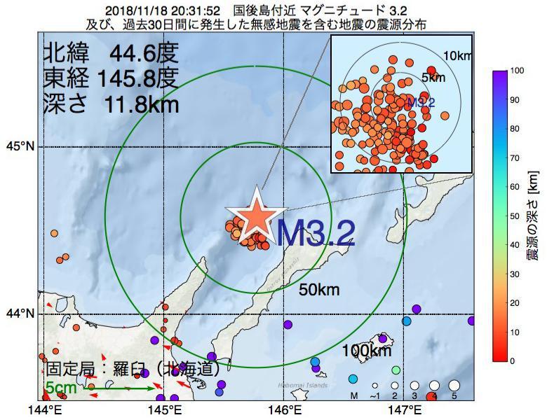 地震震源マップ:2018年11月18日 20時31分 国後島付近でM3.2の地震