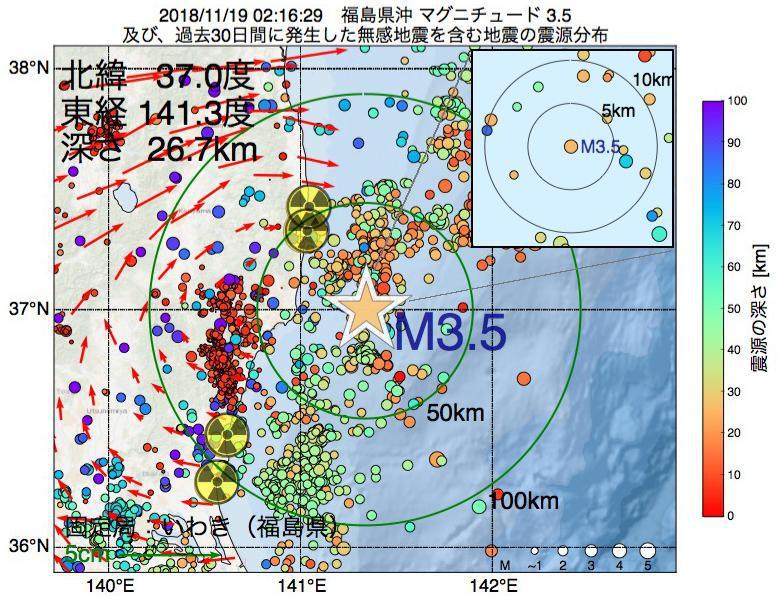地震震源マップ:2018年11月19日 02時16分 福島県沖でM3.5の地震