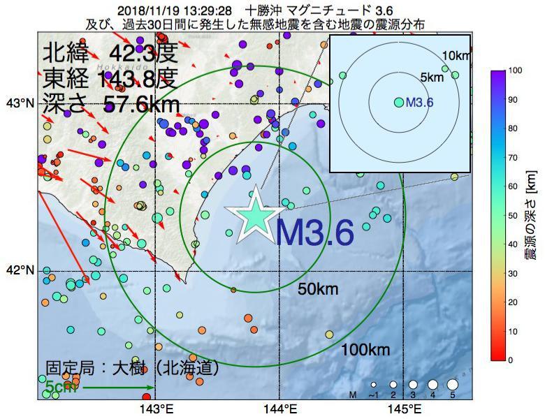 地震震源マップ:2018年11月19日 13時29分 十勝沖でM3.6の地震