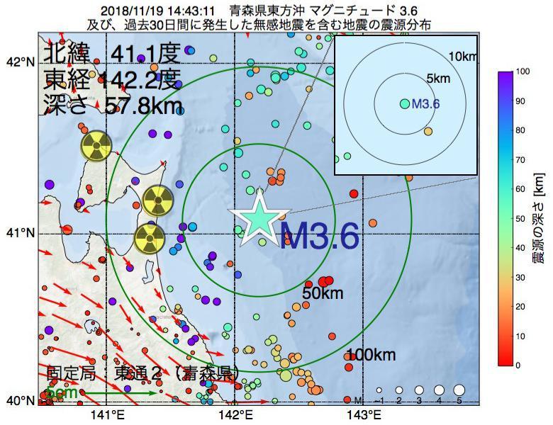 地震震源マップ:2018年11月19日 14時43分 青森県東方沖でM3.6の地震