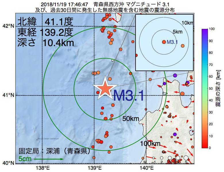 地震震源マップ:2018年11月19日 17時46分 青森県西方沖でM3.1の地震