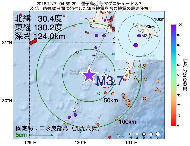 地震震源マップ:2018年11月21日 04時59分 種子島近海でM3.7の地震