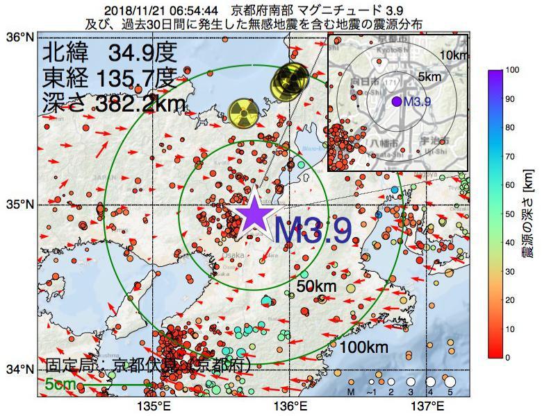 地震震源マップ:2018年11月21日 06時54分 京都府南部でM3.9の地震