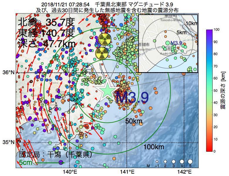 地震震源マップ:2018年11月21日 07時28分 千葉県北東部でM3.9の地震