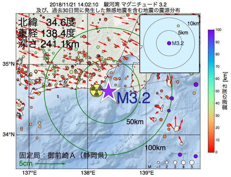 地震震源マップ:2018年11月21日 14時02分 駿河湾でM3.2の地震