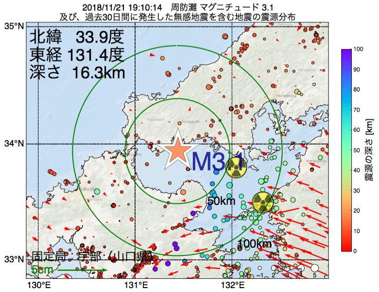 地震震源マップ:2018年11月21日 19時10分 周防灘でM3.1の地震