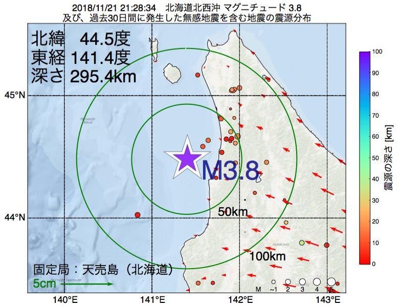 地震震源マップ:2018年11月21日 21時28分 北海道北西沖でM3.8の地震